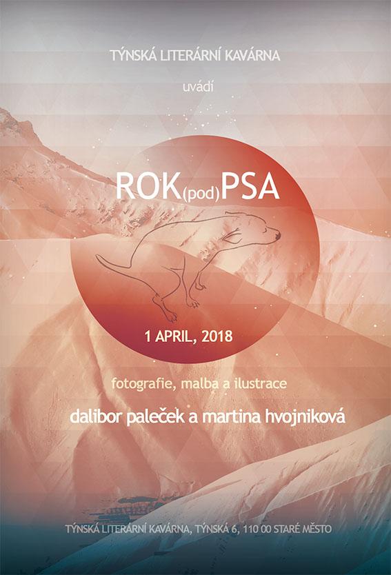 Rok (pod) psa / Year of(under) the dog